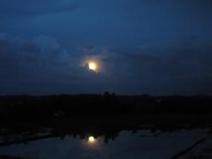 Overcast Full Moon Philippines